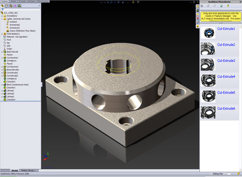 SolidWorks 2008 clipart