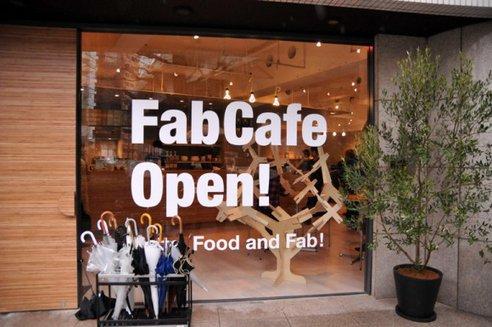 fabcafe5