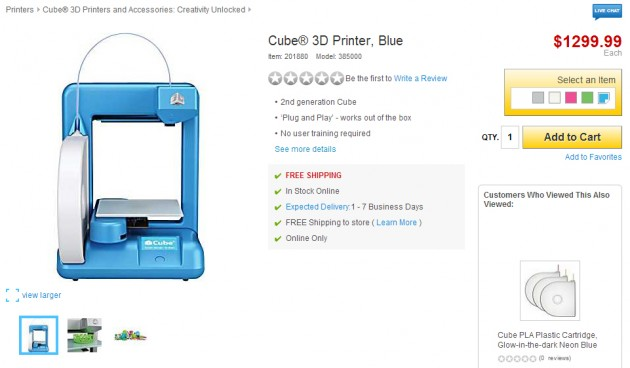 cube-3d-printer-staples-02