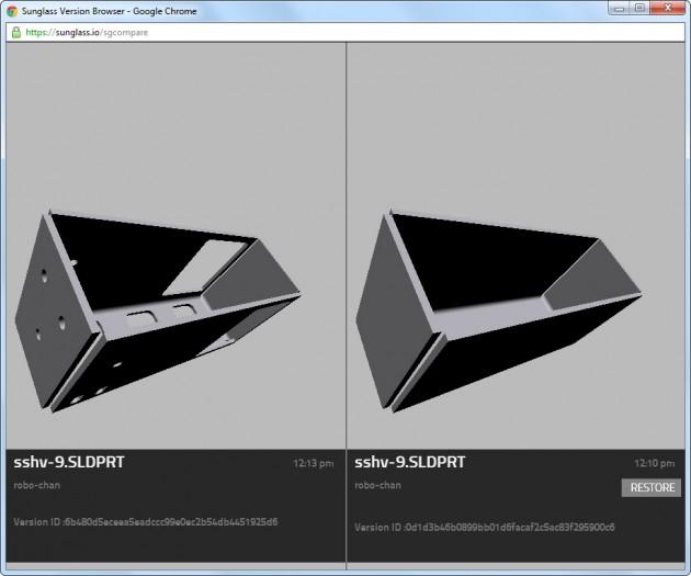 sunglass-project-interface-04