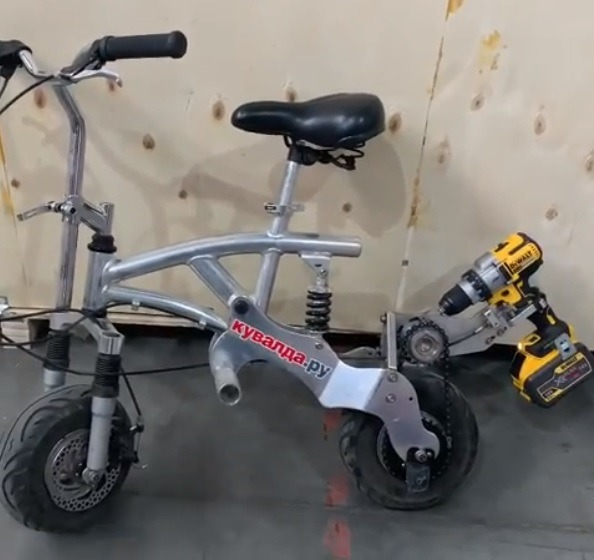 screwdriver e-bike